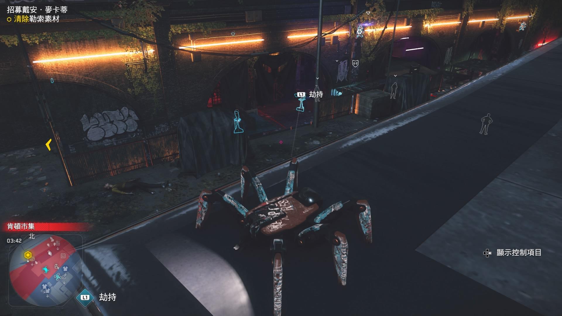 機械蜘蛛真的是本作中最好用的機器人。(圖源:PS4 Pro)
