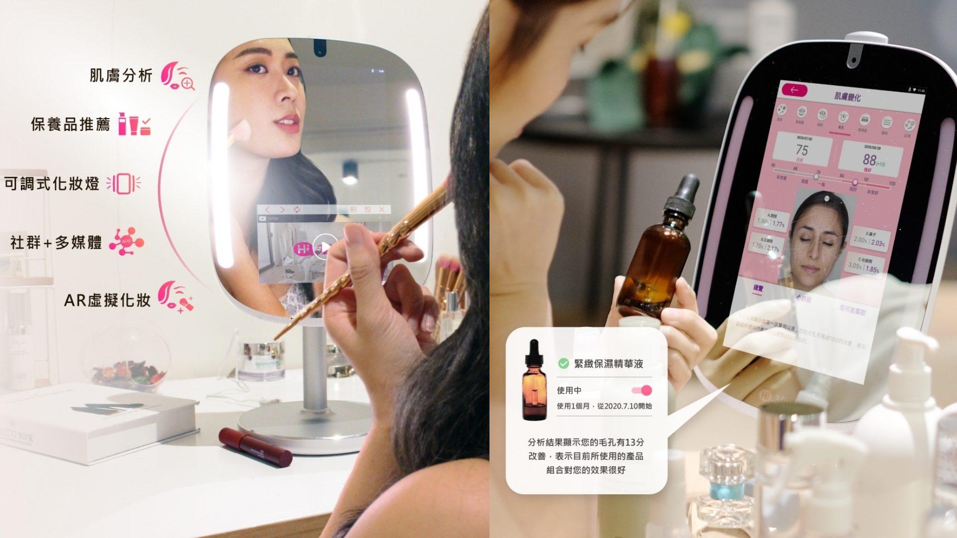 這款智能美妝鏡就是可以幫你進行肌膚檢測,讓膚況一目瞭然。另外也能輸入手邊的保養品,讓他來幫你推薦