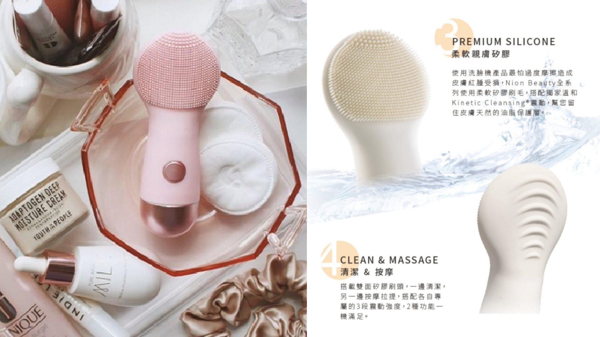 透過高效負離子矽膠,能夠附著髒污讓臉洗得更乾淨,而且運用垂直震度原理,可以溫和清潔不傷害肌膚。