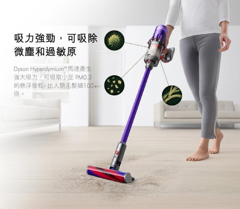 ▲ 新款Dyson直立吸塵器,超強吸力但重量更輕。( 圖片來源:Yahoo拍賣)