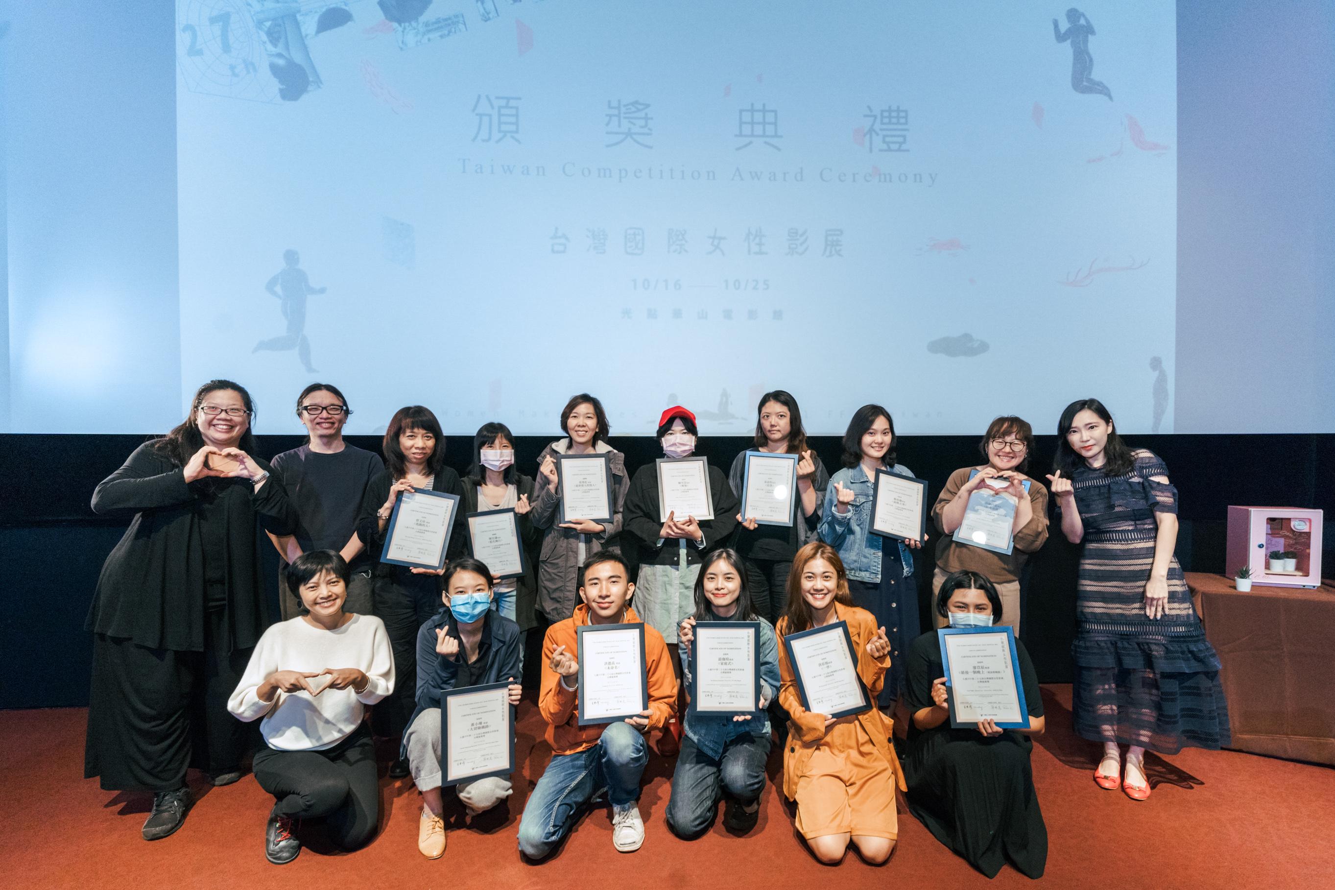 女性影展台灣競賽入圍導演及評審合影