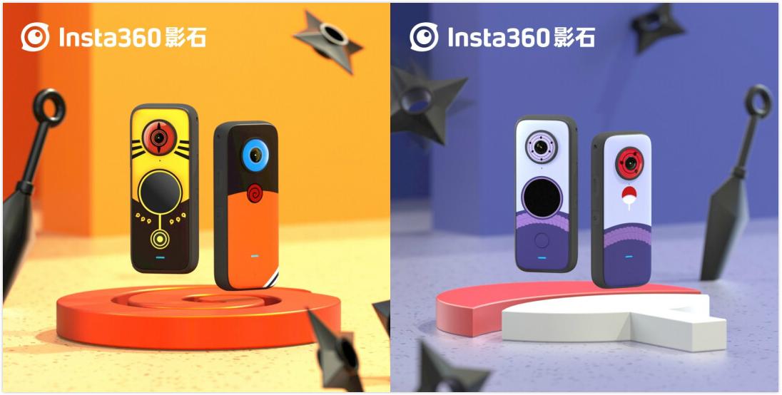 Insta360 One X2