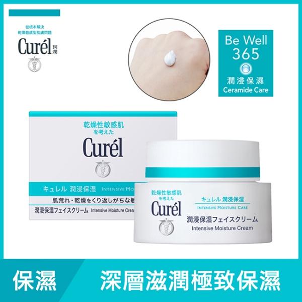 這款乳霜蘊含潤浸保濕Ceramide成分及桉葉精華,能提升肌膚保濕,讓肌膚回復高密度水潤狀態,柔軟富彈性同時阻隔外部刺激