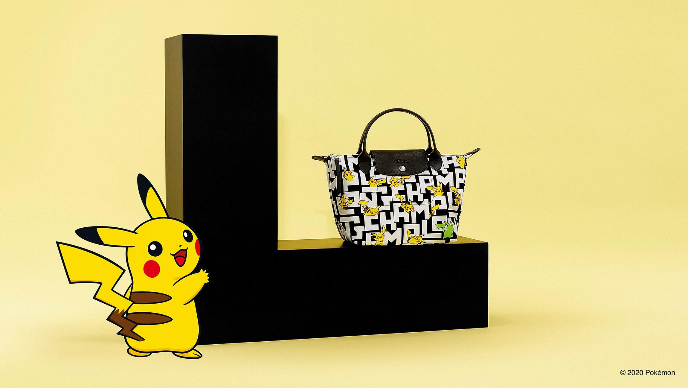 Longchamp x Pokémon聯名系列 電力四射無可抵擋
