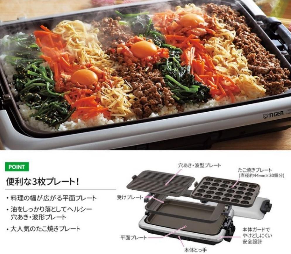 ▲虎牌電烤盤,附贈洞型、章魚燒和平盤三種烤盤。( 圖片來源:Yahoo拍賣)