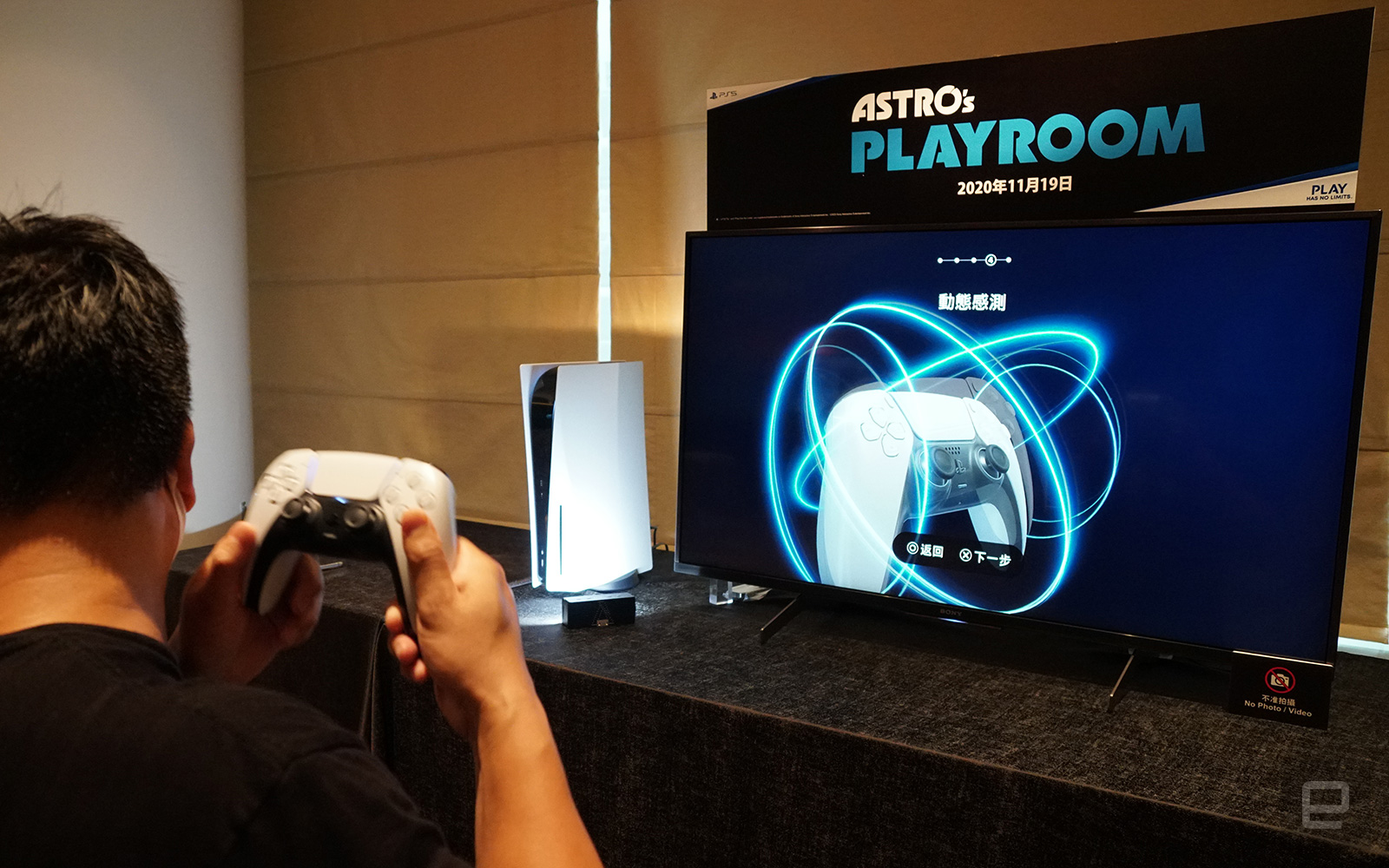 Astro's Playroom on PlayStation 5.