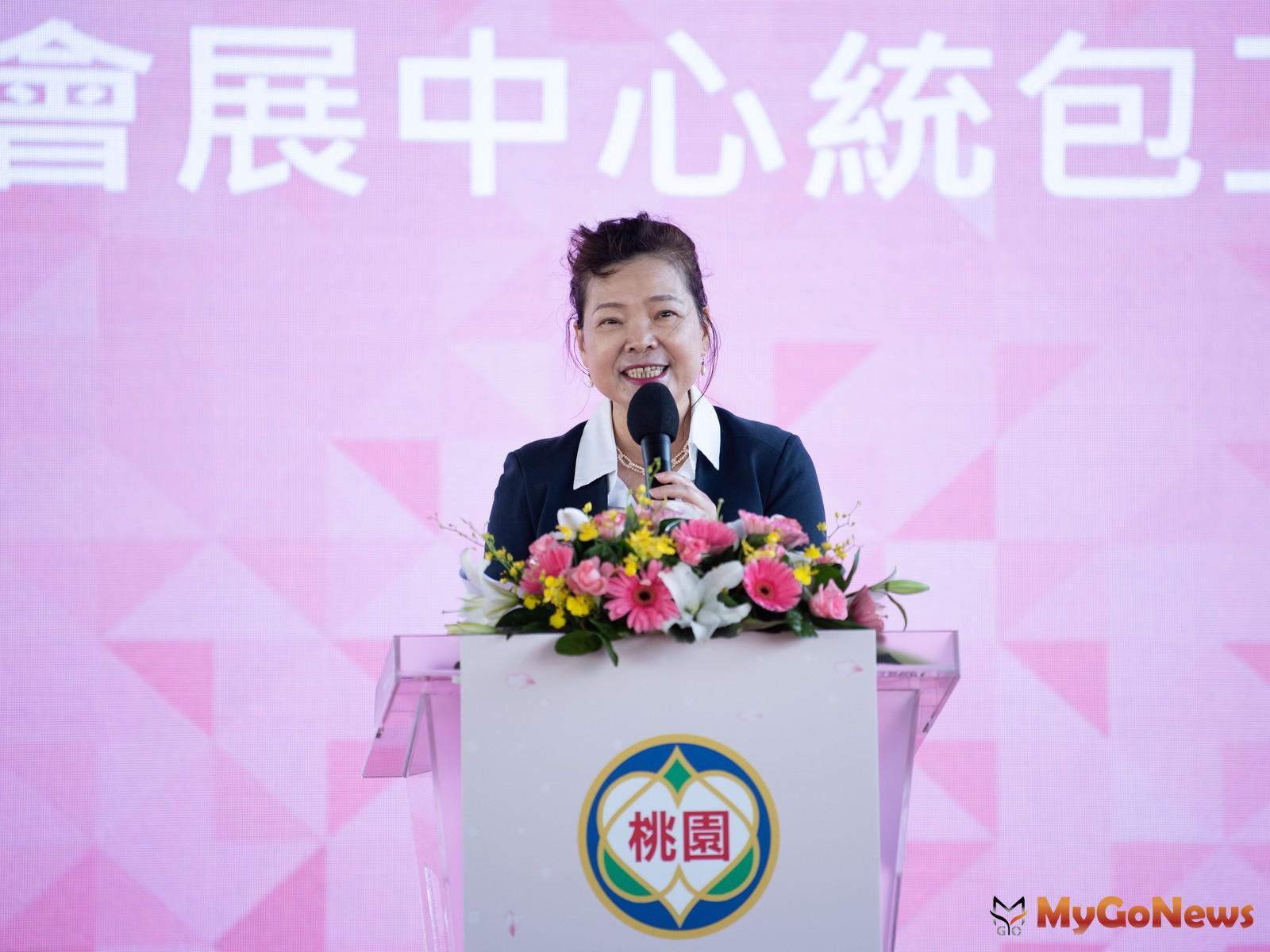 ▲經濟部長王美花表示,中央挹注約41億元,於桃園興建國際型會展中心(圖/桃園市政府)