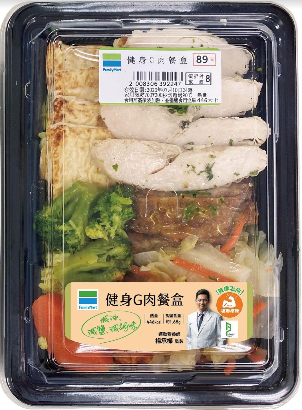 高蛋白質含量(烤雞胸肉+咖哩腿排+烤豆腐)豐富的蔬菜+健康滿分的米飯(麥仁紅藜薑黃飯),是許多健身族、愛美女性非常熱愛的健康餐盒。