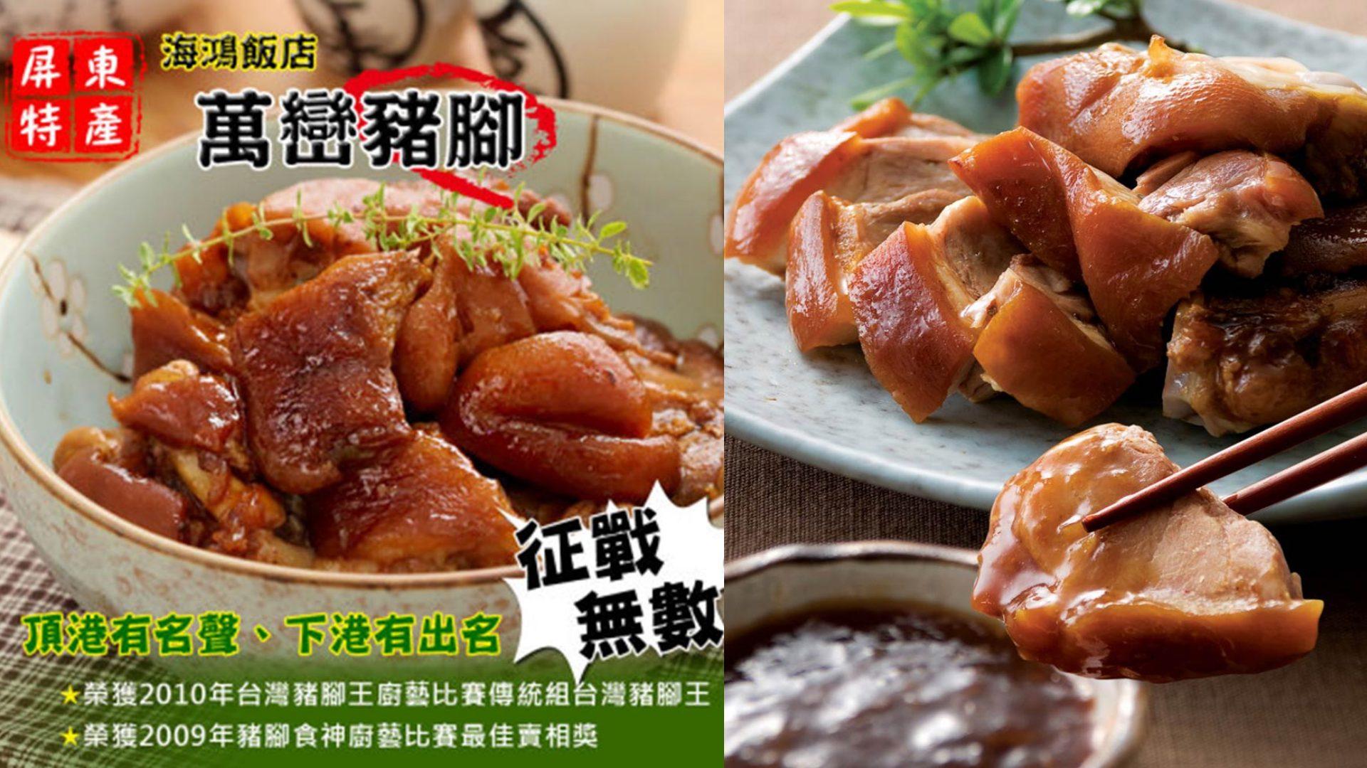 選用少油多肉的豬前腿肉慢火熬製而成,Q中帶勁越咬越香,搭配獨特的蒜蓉醬真的是吃過會懷念的滋味啊!