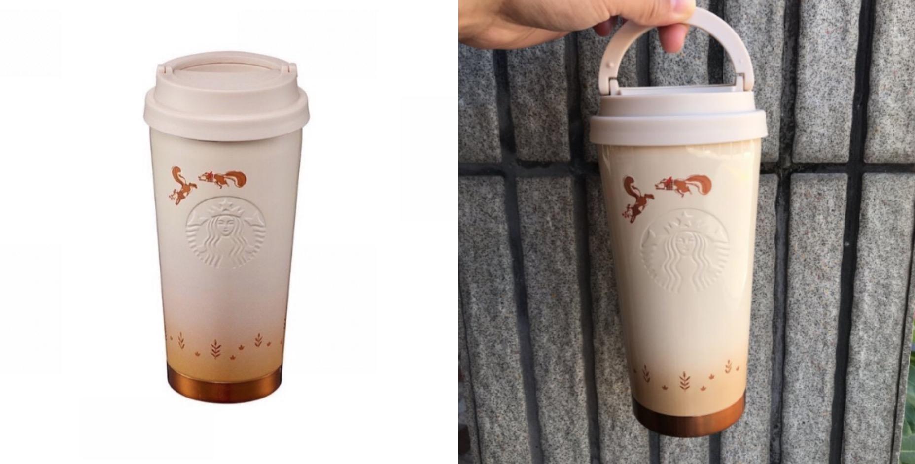 2020韓國星巴克秋天系列,有可愛松鼠圖樣的不鏽鋼杯,容量473ml,可以手提、方便攜帶。