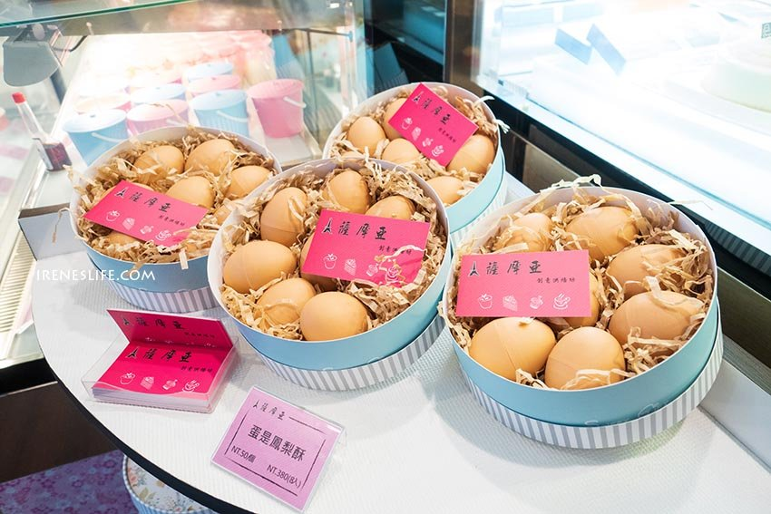 三重|薩摩亞創意烘焙坊