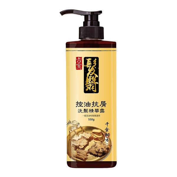 溫和低敏的屬性加上清新舒適的植萃清香,讓洗頭不再被潔淨感給綁架~
