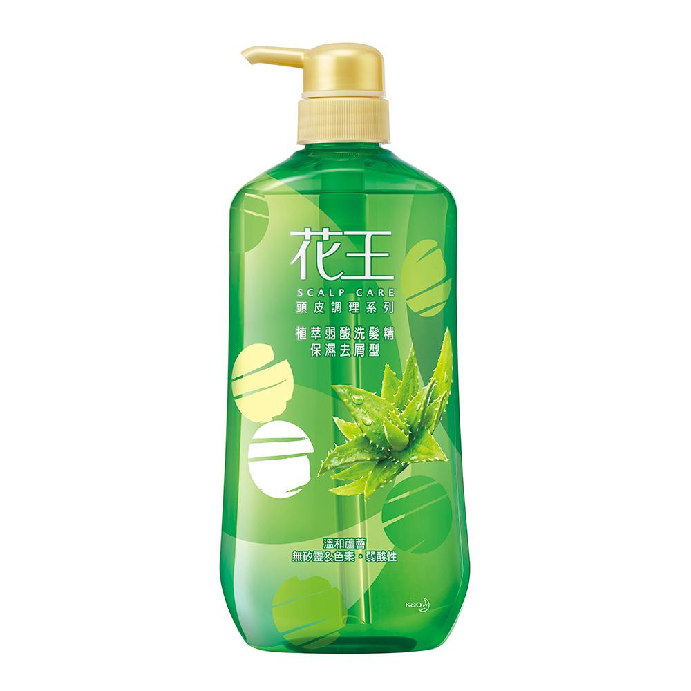 無矽靈與無色素添加是基本,花王還添加了植萃抗菌保濕配方,洗完不乾澀,反而舒適且清爽