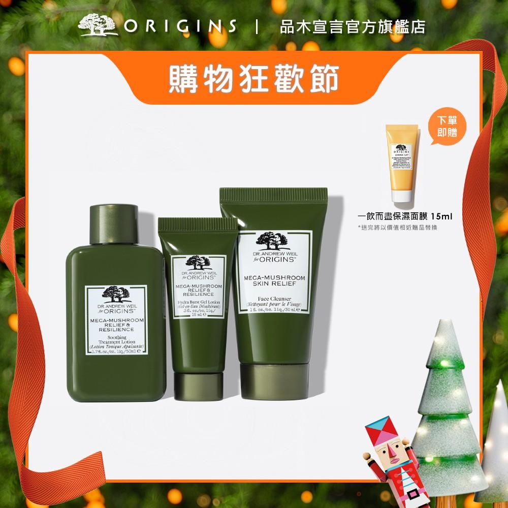 「靈芝」是古代皇室專用珍稀聖品,能快速舒緩肌膚,有效提升彈潤度,還能舒緩肌膚,迅速恢復肌膚彈潤,同時散發健康清新的光采。