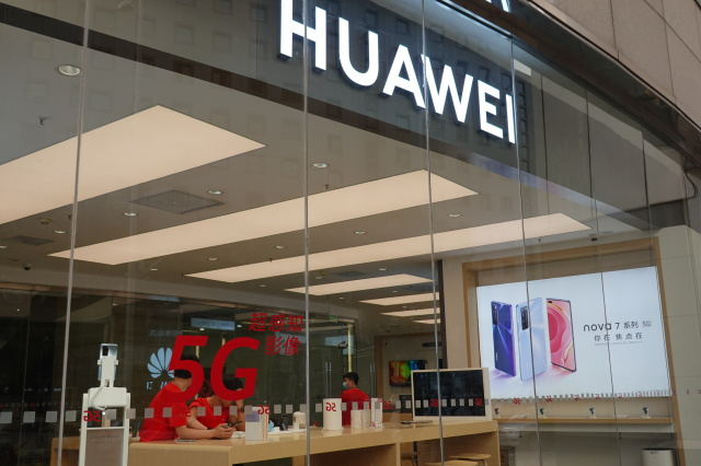 Huawei Authorised Experience Store In Beijing