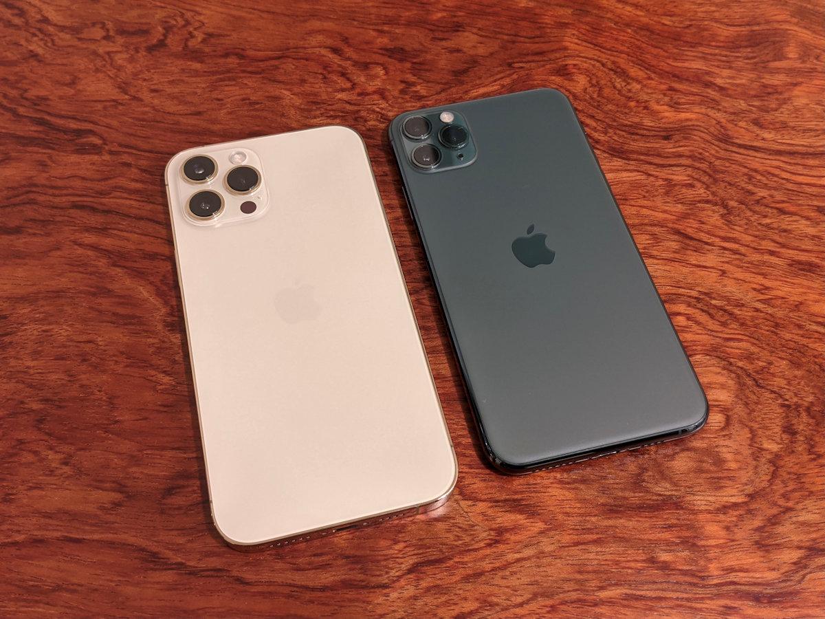 マックス ケース プロ iphone12