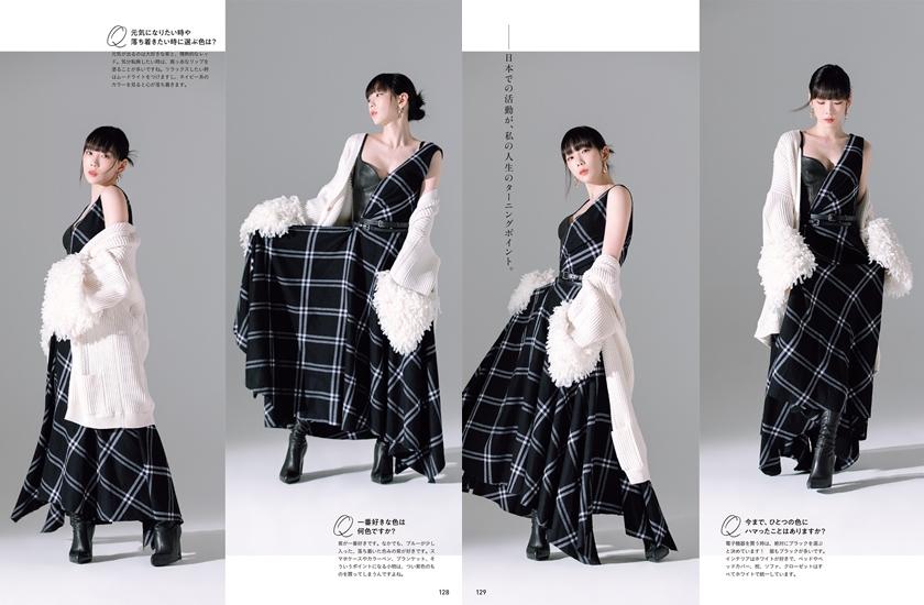 太妍登上日雜《nana》。
