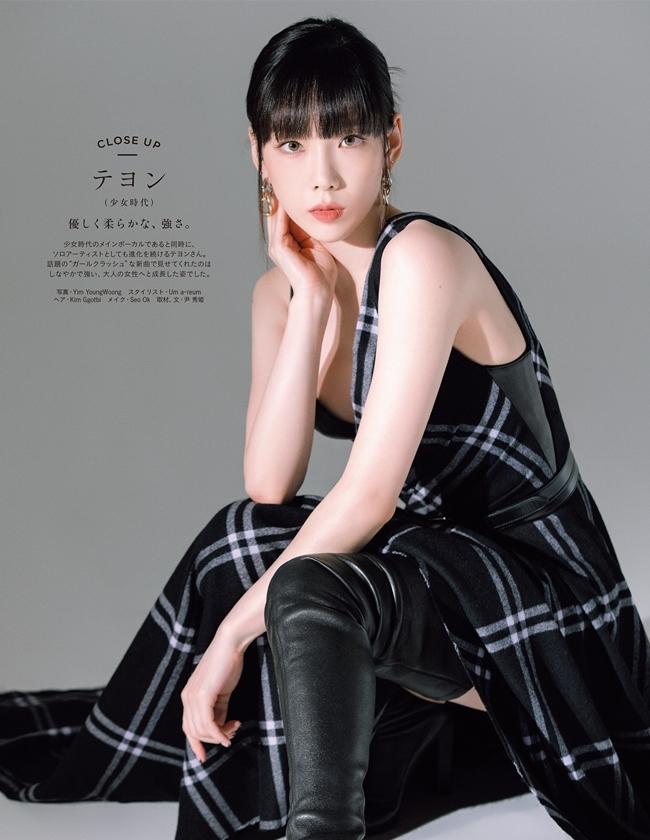 太妍登日雜,以微低胸洋裝露出超好身材。