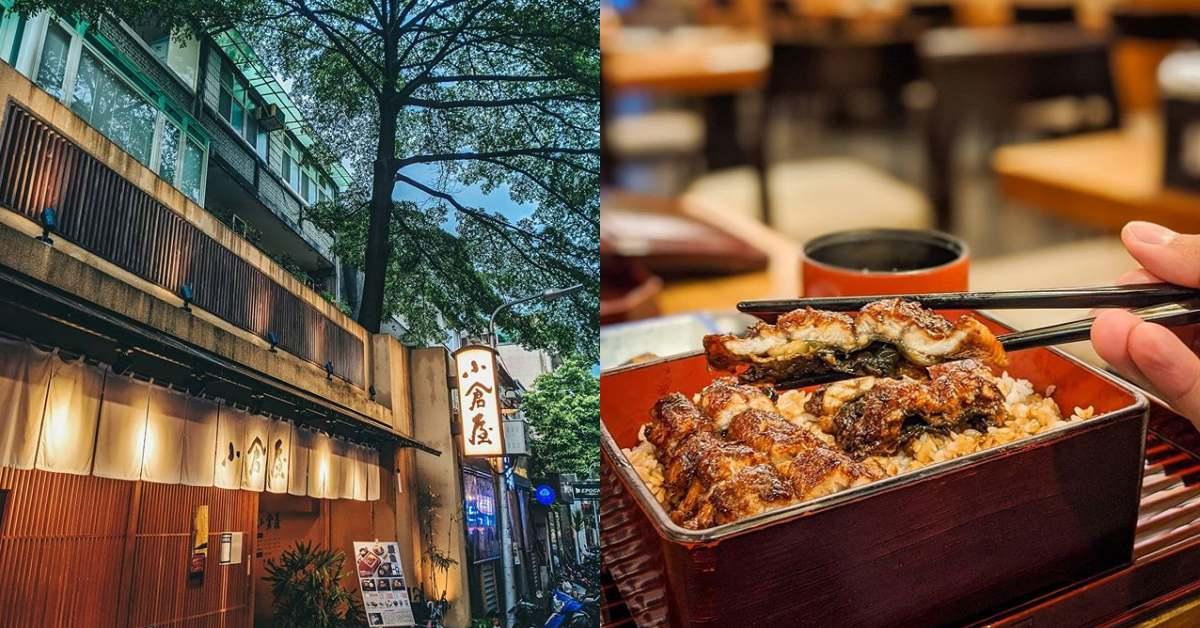 不只是日本之外的海外首家分店,還經過米其林推薦味道就是不同反響!