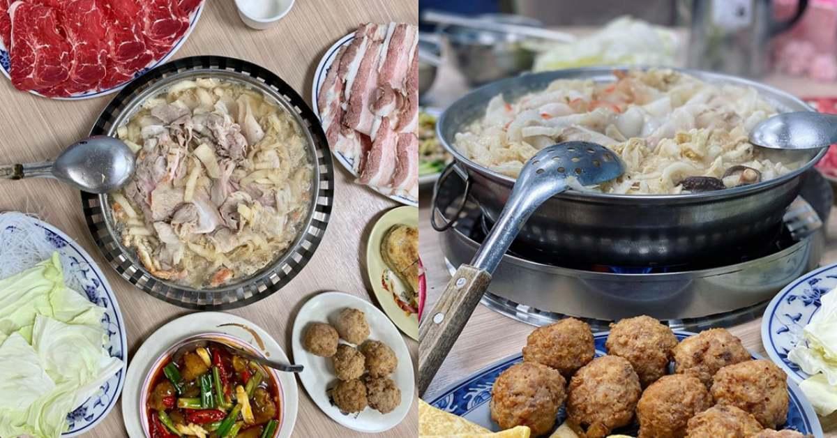 喜歡吃台式酸菜白肉鍋的你絕對不會不知道「長白小館」,完完整整的呈現東北口味酸的超夠味!