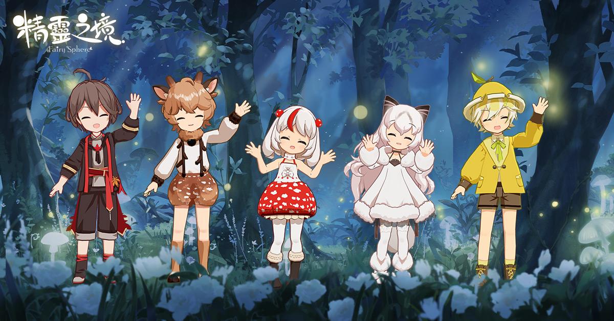 玩家在遊戲中,將可與不同精靈邂逅,觀看精彩故事。