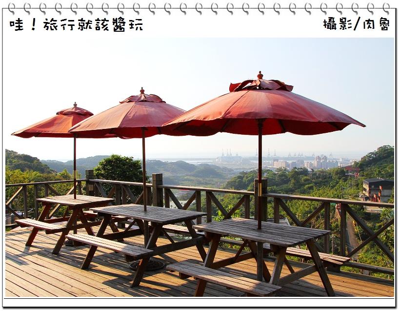 台北五股|觀音山林梢步道