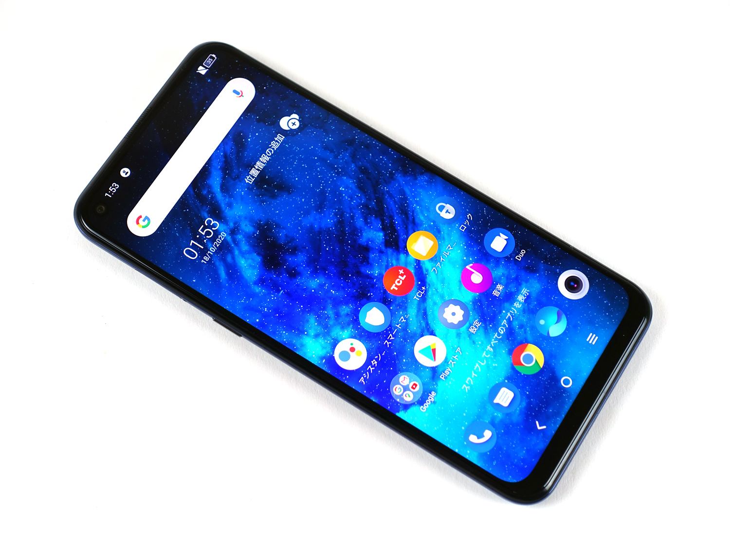 TCL5G