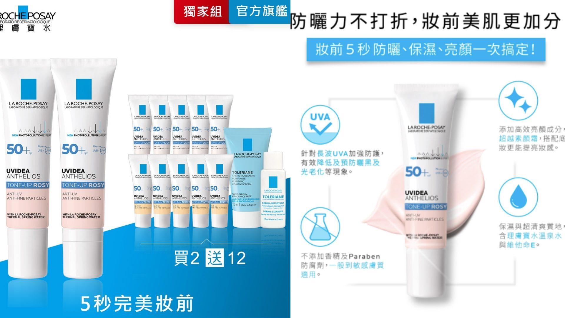 敏感肌適用,特別適合油性與混合性,現在還配方新升級,添加專利益菌生配方,並且含菸鹼醯胺加強肌膚舒緩修護功效,還可以48小時長效保濕