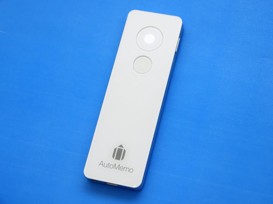 音声認識機能に対応したAIボイスレコーダーのAutoMemo
