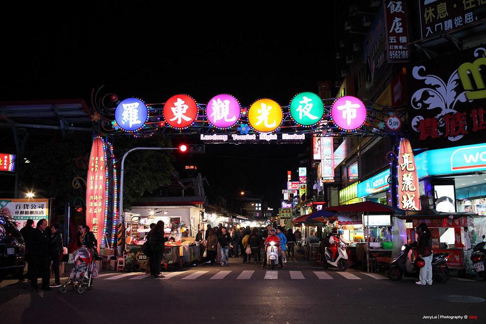 羅東夜市(Photo Credit: Jerry Lai@Flickr, License: CC BY-SA 2.0,圖片來源:https://www.flickr.com/photos/51449066@N06/13209676113)