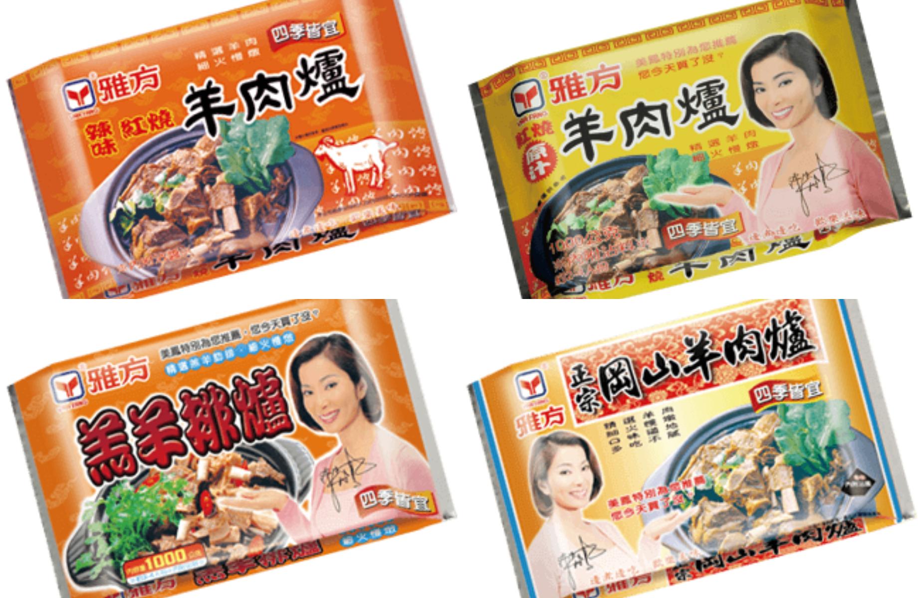 雅芳羊肉爐歷史悠久,除了是台灣最美麗的歐巴桑陳美鳳代言