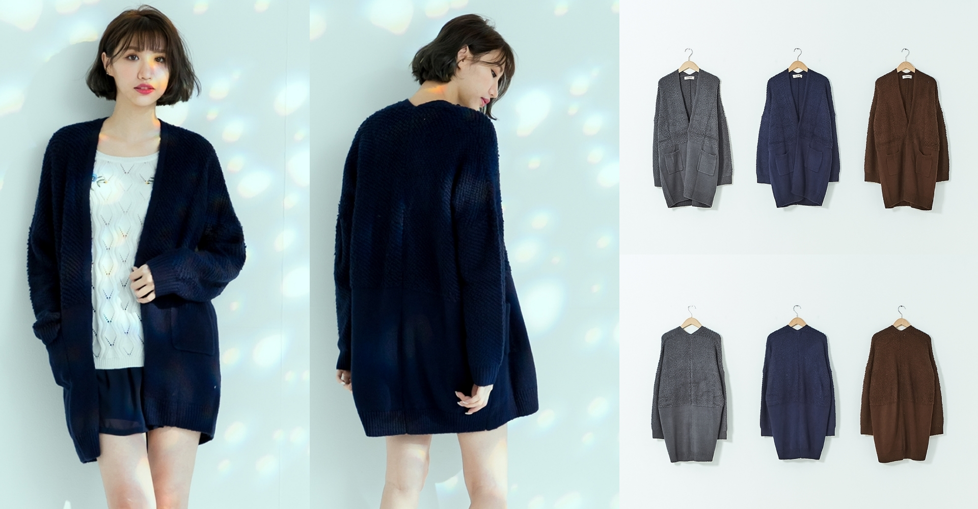 【CUMAR】質感舒適長版-針織衫(三色/版型合身)