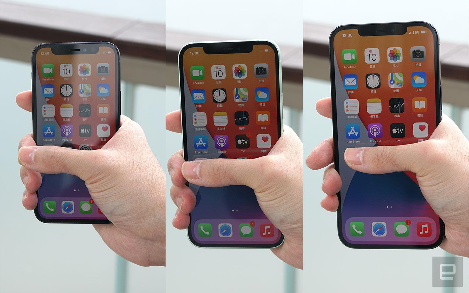 iPhone 12 Mini, iPhone 12, iPhone 12 Pro Max
