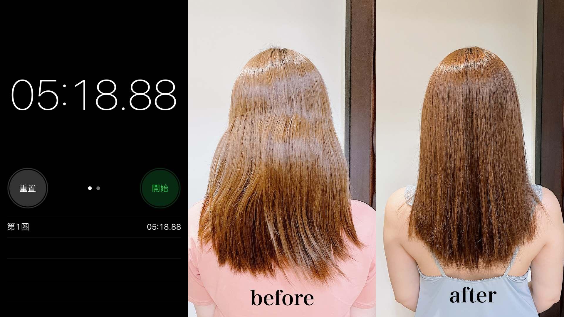 吹完後髮尾的毛躁明顯改善,吹髮速度也滿快的!