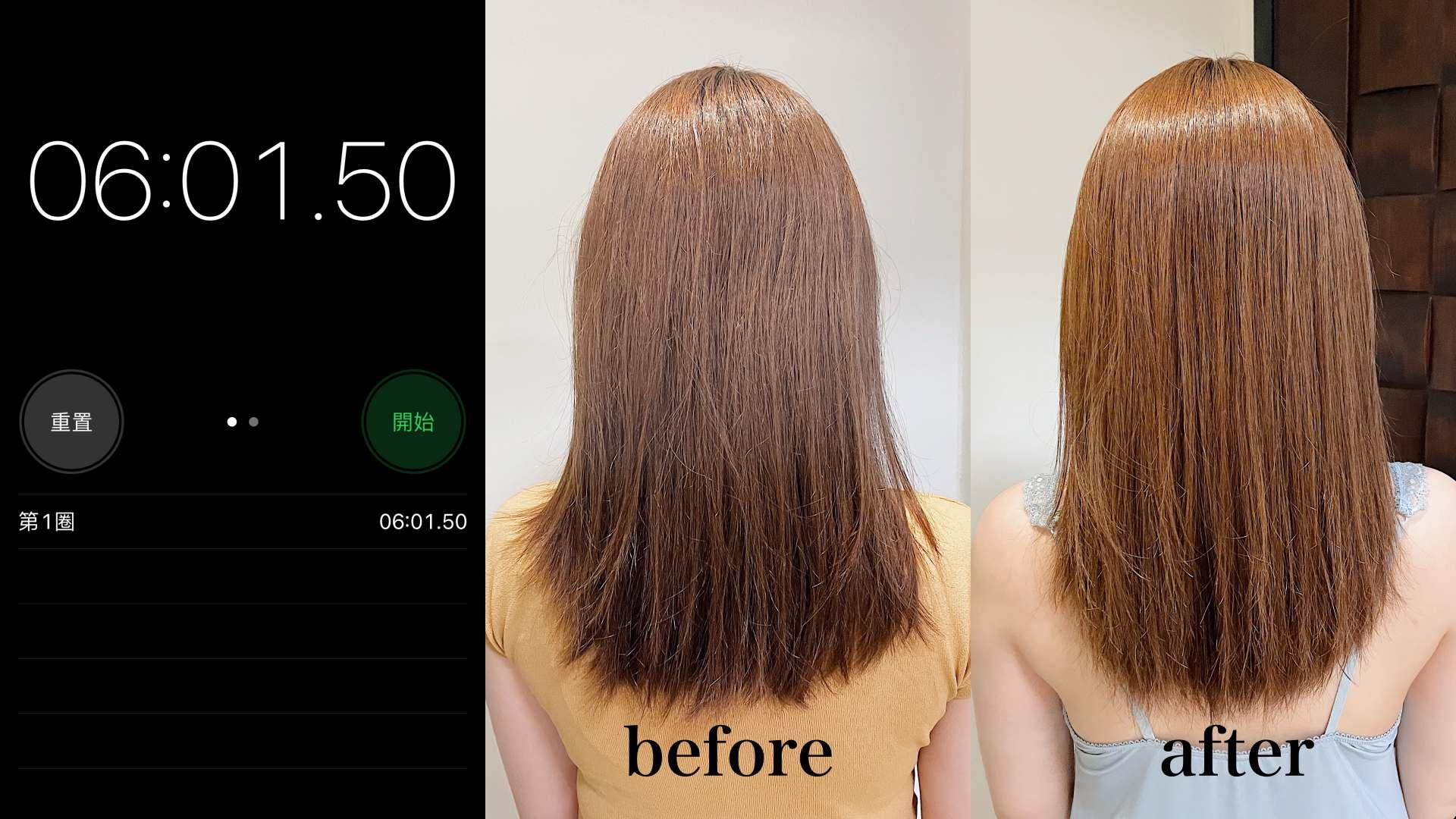 雖然吹髮時間較長,但是吹完後頭髮的光澤感很明顯!
