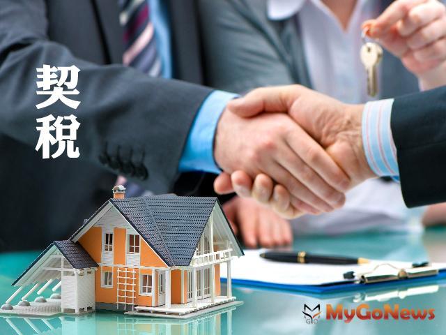 ▲房屋移轉申報契稅時,契價如何計算?