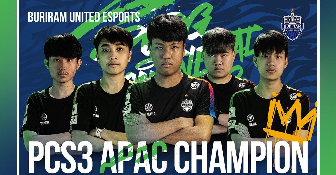 PCS3 亞太冠軍 – Buriram United Esports