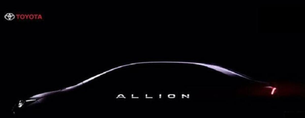 即將最新發表的 Allion,技術規格與日本現行款有所出入。