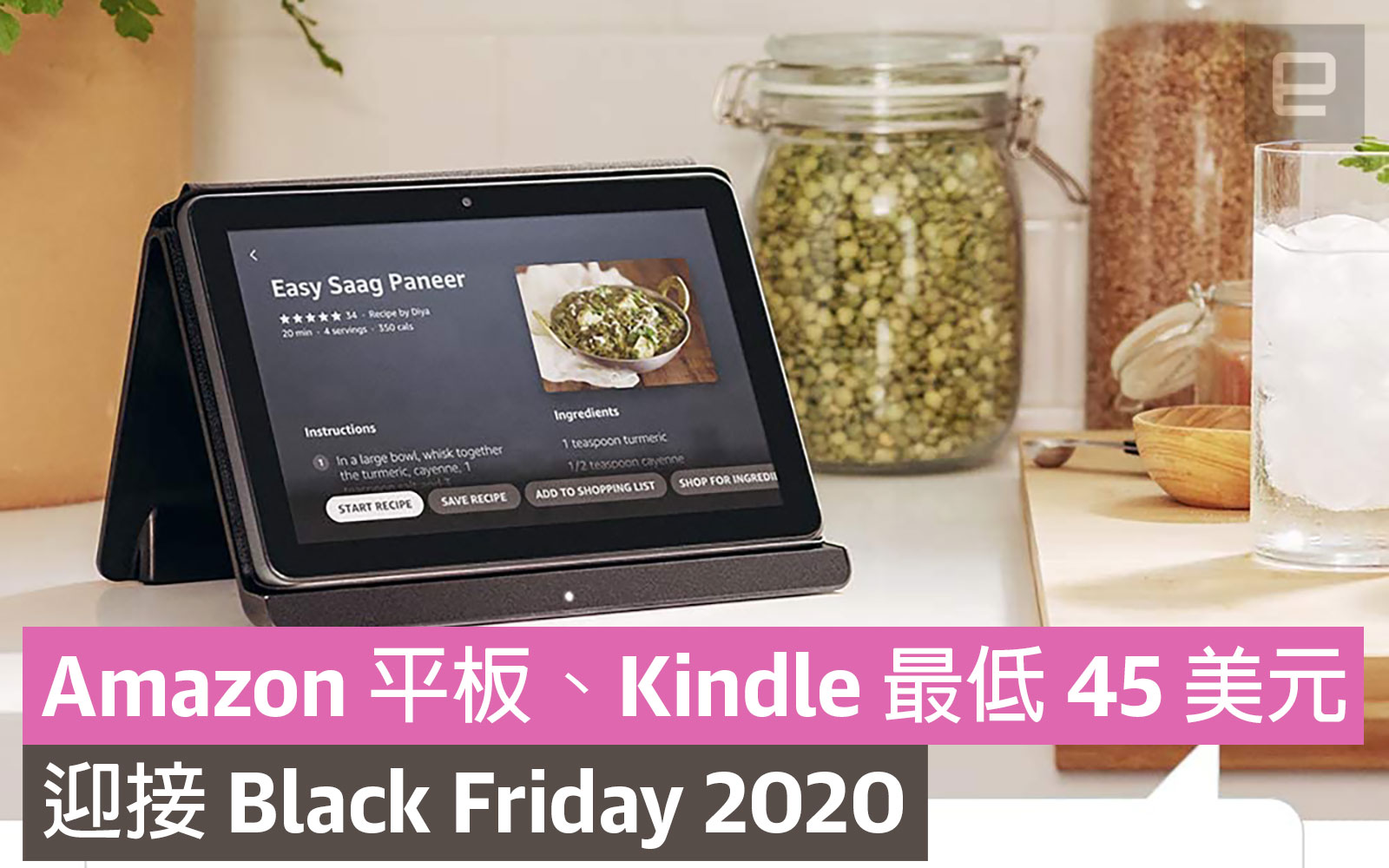 Amazon Fire HD tablet kindle black friday deal