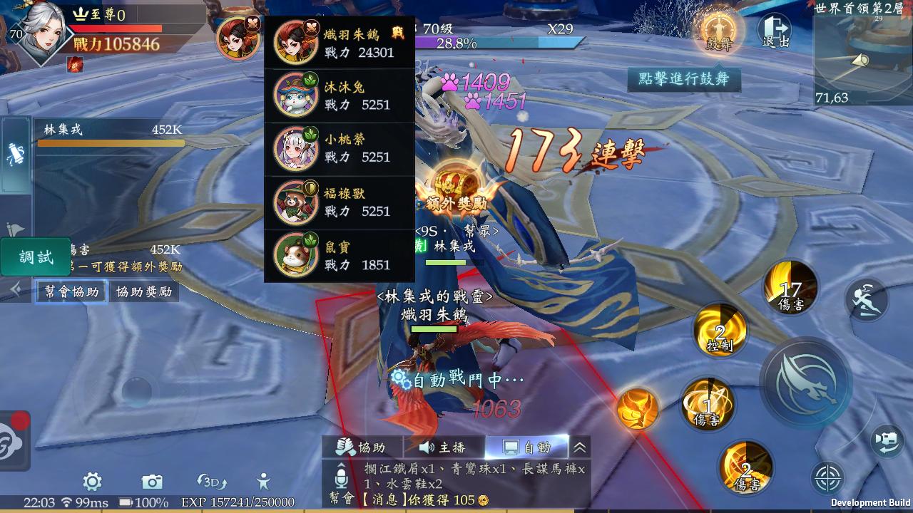 玩家可以在戰鬥中切換戰靈。