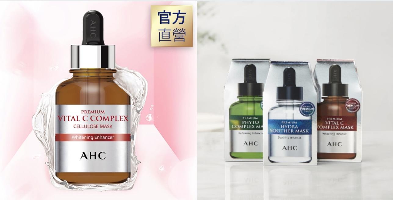 AHC 面膜敷一張等於肌膚吸收了一整瓶安瓶精華!AHC經典亮白精華配方,透過100%純棉不織布面膜服貼於肌膚,迅速滲透肌底深度亮白,溫和親膚,長時間維持肌膚水潤亮白。