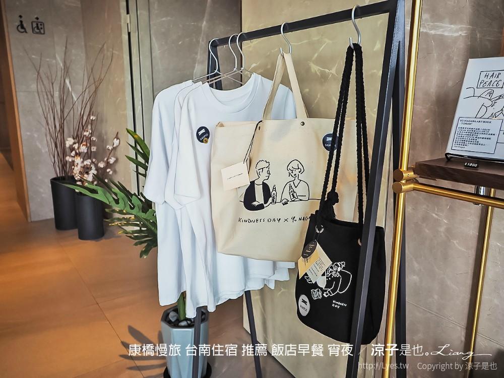 台南|康橋慢旅