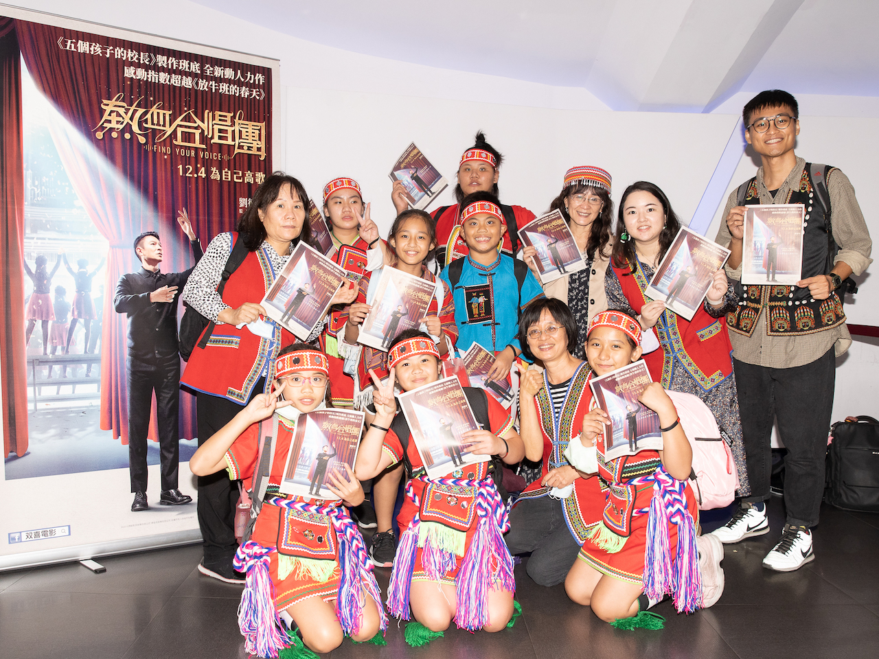 丹鳳國小合唱團小朋友著裝出席《熱血合唱團》首映會 (双喜電影提供)