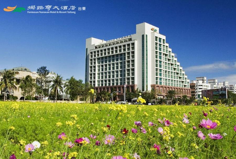 台東娜路彎大酒店(圖片來源:娜路彎大酒店 Formosan Naruwan Hotel FB)