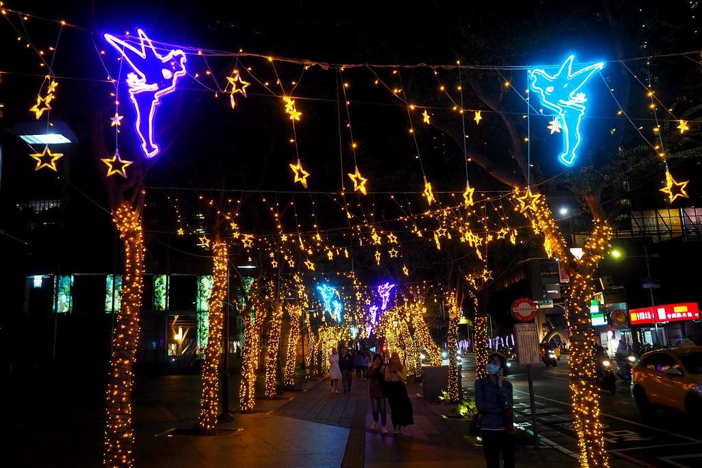 新北歡樂耶誕城