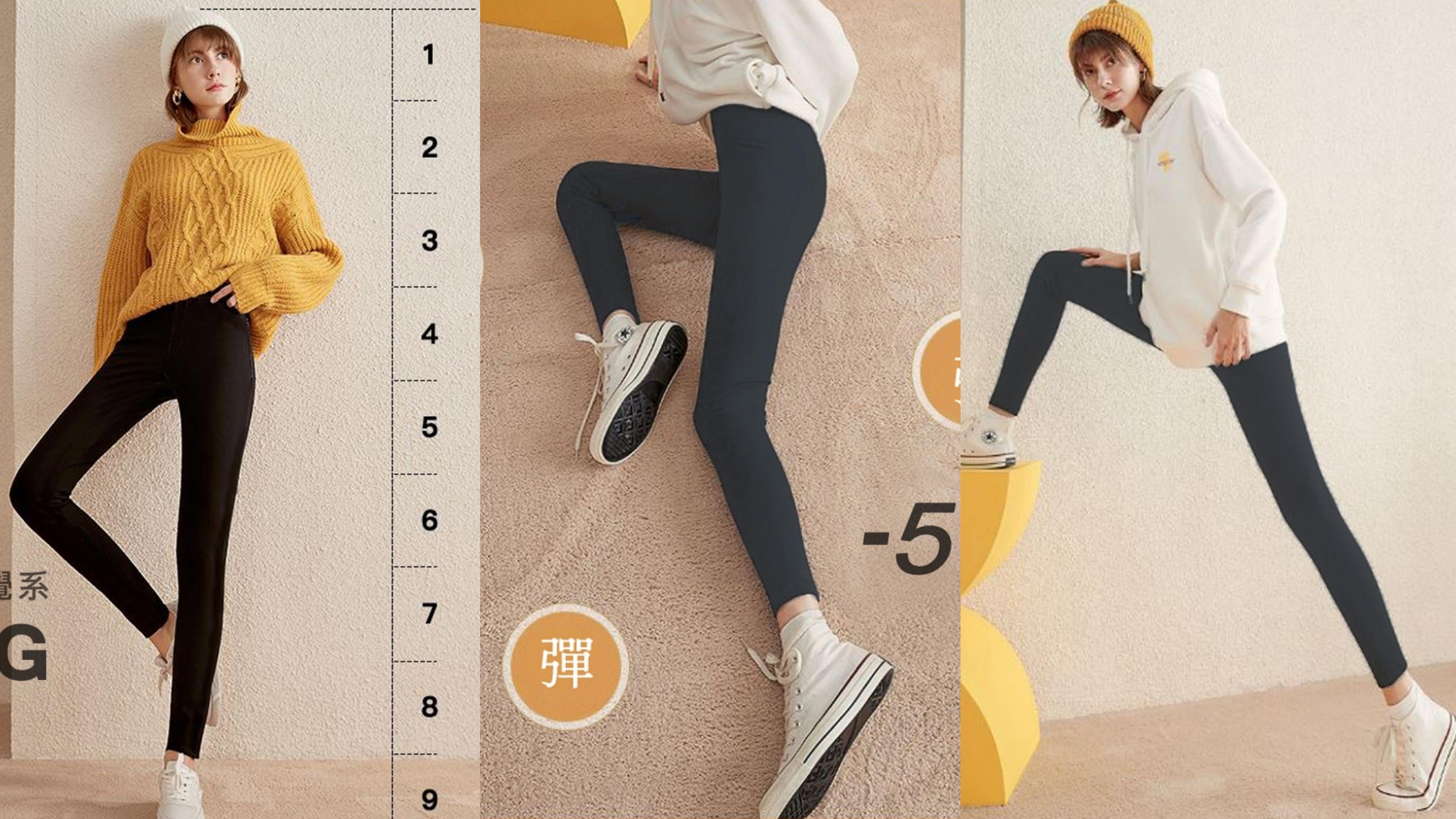 2F韓衣-彈力視覺細修身顯瘦長褲-2色(M-3XL)舒適好穿,還能直接幫妳無痛立-5KG