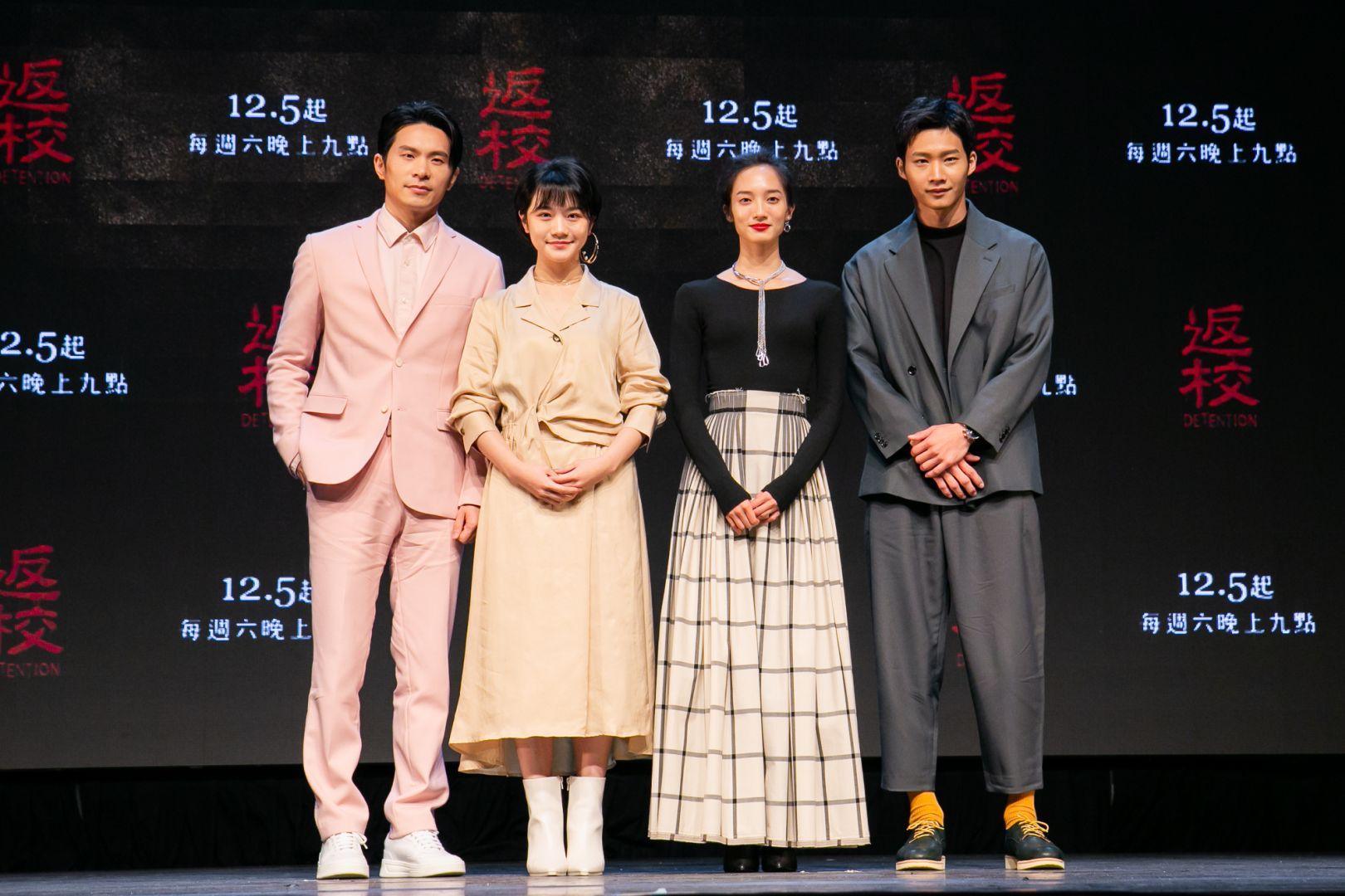 《返校》影集首播記者會-(左起)姚淳耀、李玲葦、韓寧、黃冠智