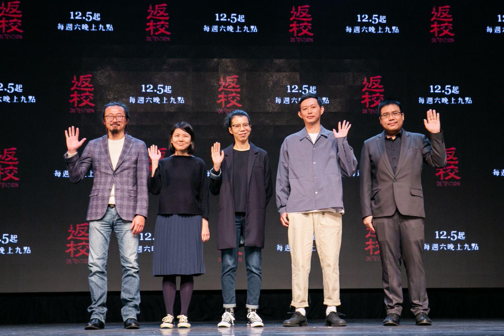 《返校》影集首播記者會-(左起)製作人林仕肯、林怡伶、導演蘇奕瑄、莊翔安、劉易