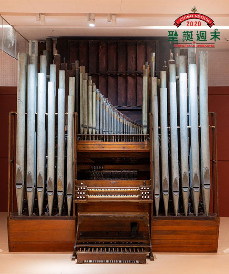 台灣第一代管風琴將於「聖誕週末」首日公開演奏(圖片來源:奇美博物館)