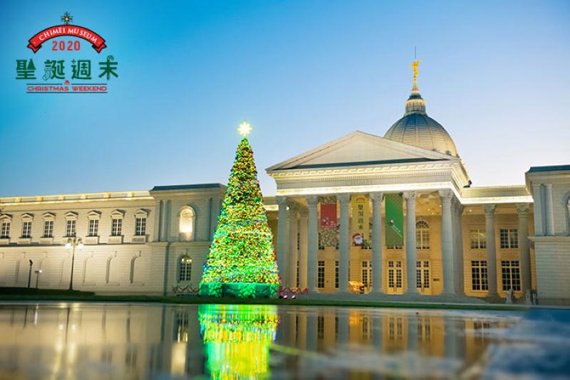 奇美博物館2020幸福聖誕樹登場(圖片來源:奇美博物館)
